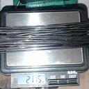 SapimRace2-1_8-2262mm32stck_211_5g_.jpg