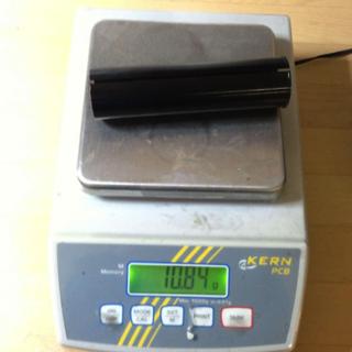 Gewicht Vecnum Weiteres/Unsortiertes Moveloc Adapter 31,6 auf 30,9