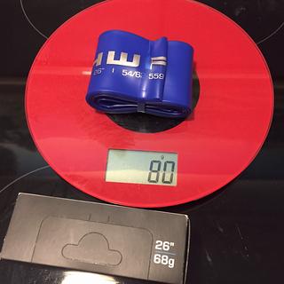 """Gewicht Schwalbe Schlauch Evotube 26"""", 62-559, SV"""