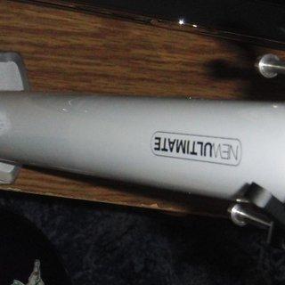 Gewicht New Ultimate Sattelstütze Sattelstütze (Carbon) 31.6 x 350mm