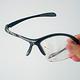 Die Brille zum Sturz