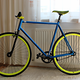 LeafCycles Gipsy