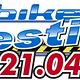 Logo vom Hibike Testival