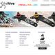 e*thirteen Online Store